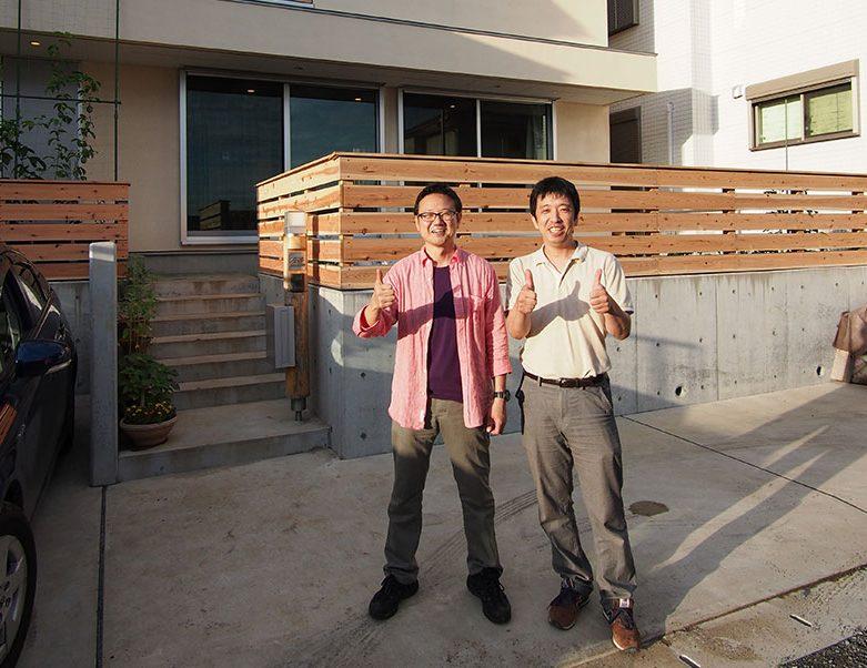 横浜を知る建築家・設計士との家づくり