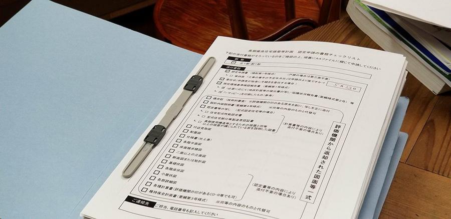ミニコーナーのある家は横浜市認定の長期優良住宅です。